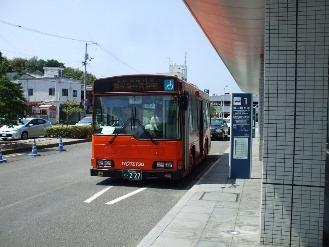 matsuyamatakahama11.jpg
