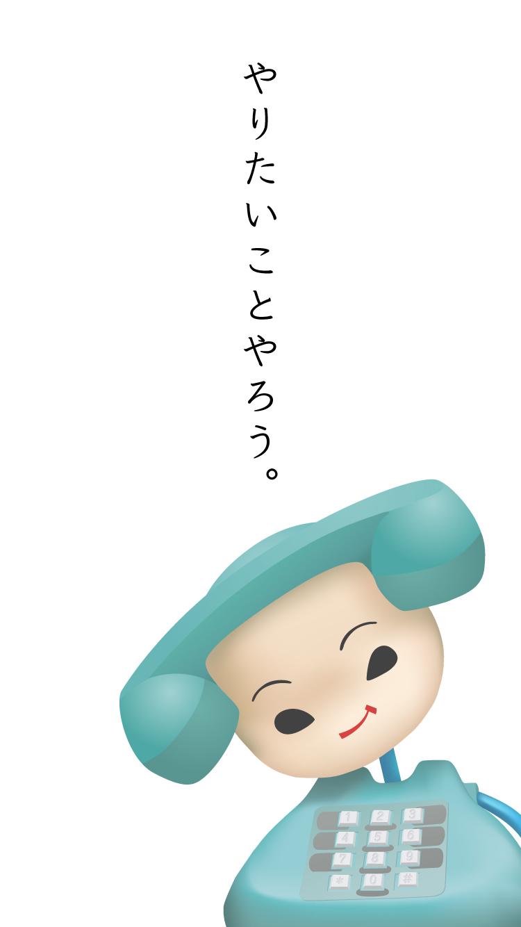 tereko3.jpg