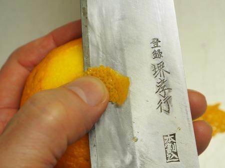 鯛の幽庵焼き、味噌漬け焼き070