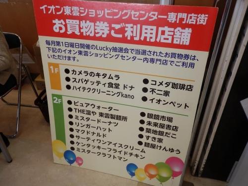 photo18-0205-02.jpg