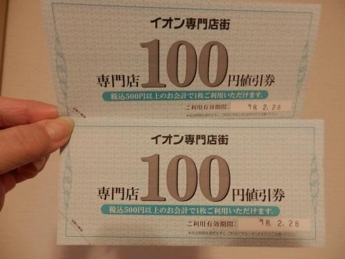 photo18-0205-04.jpg