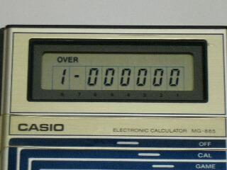 P1300141.jpg