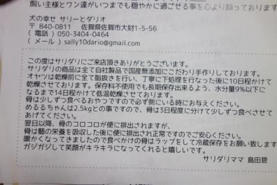 DSC01917 (640x427)
