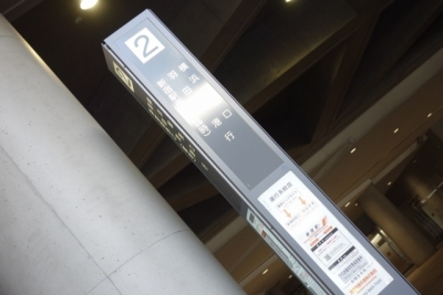 DSC02627 (640x427)