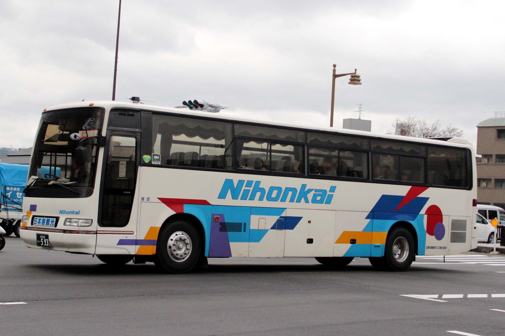 日本海観光バス き593
