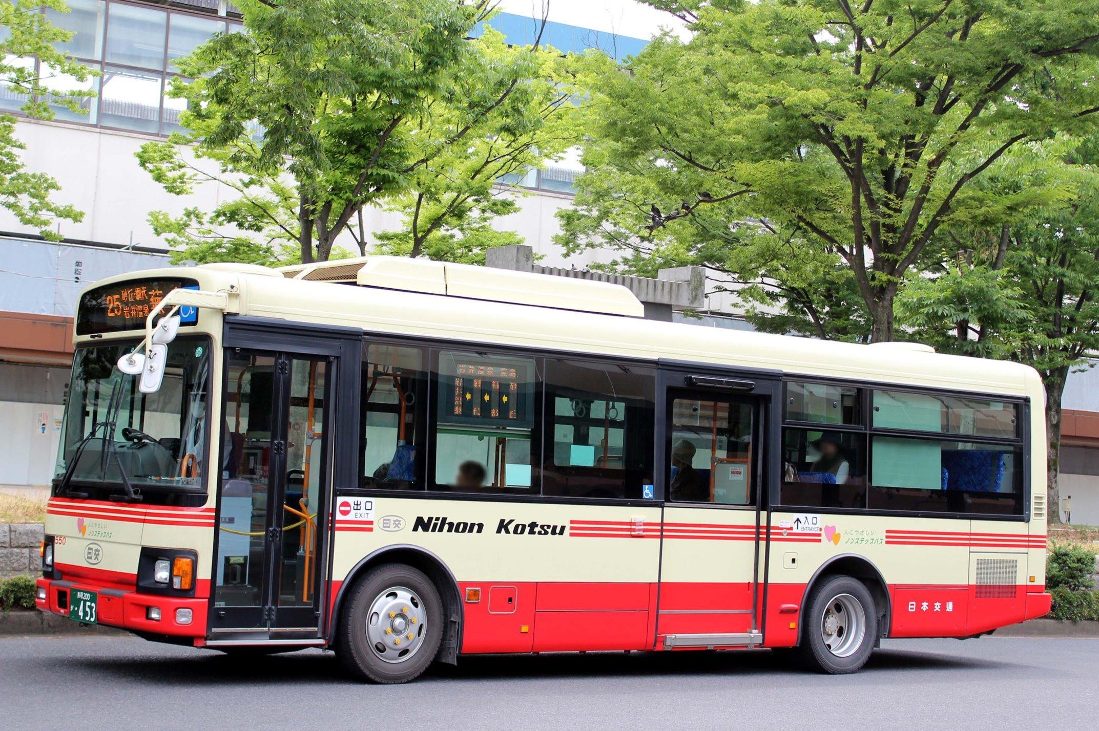 日本交通 550