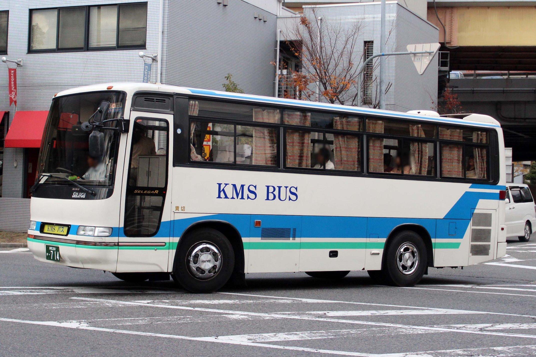 KMSバス か714