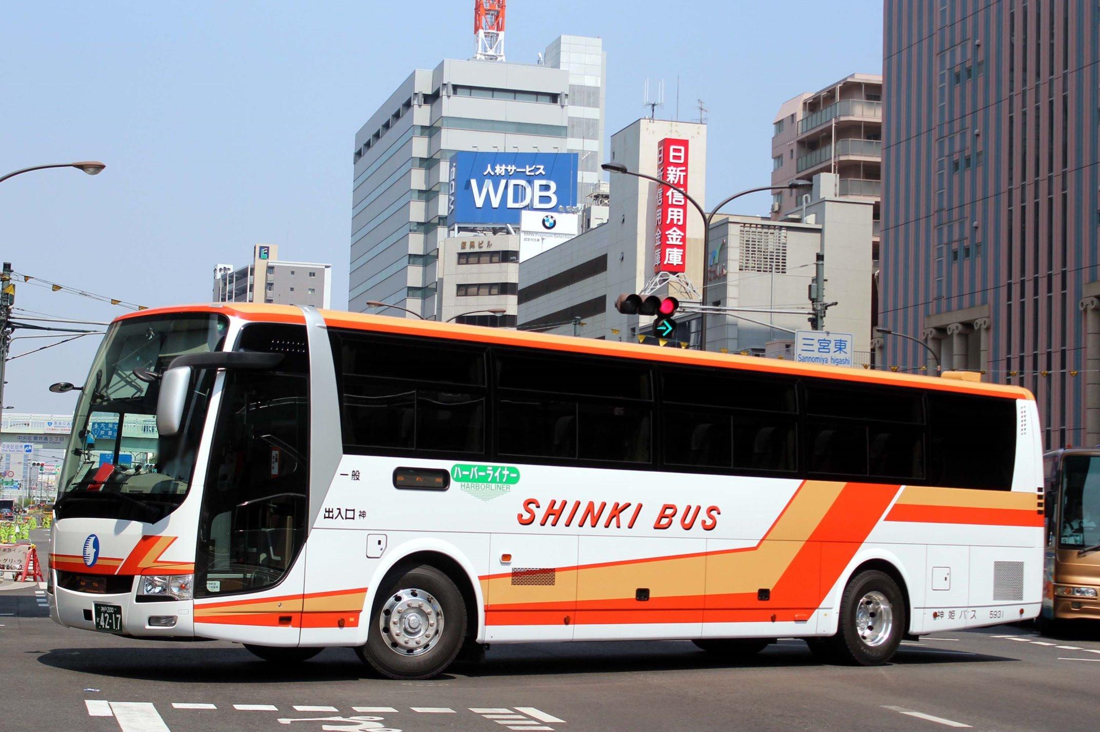 神姫バス 5931