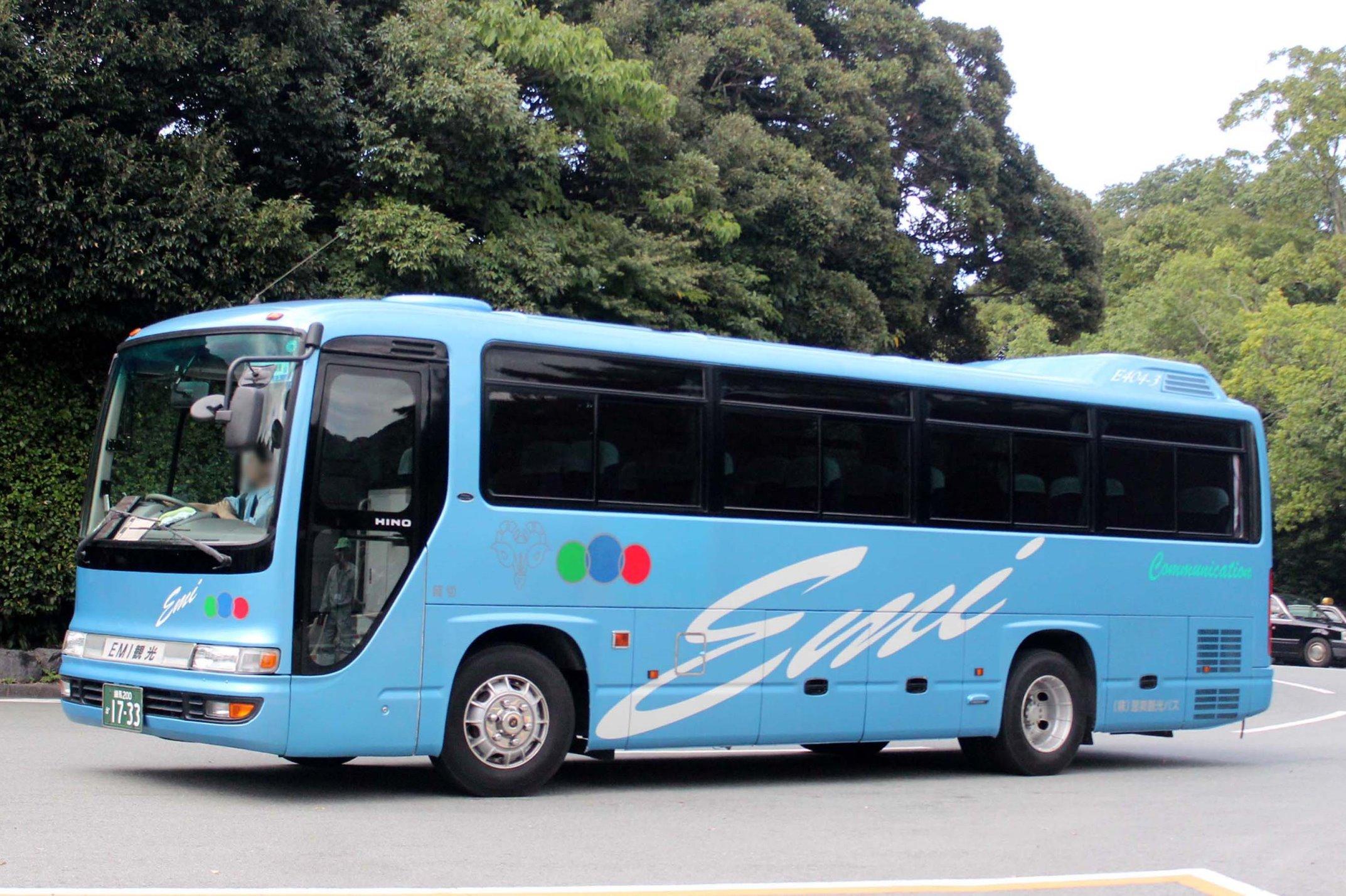 恵美観光バス か1733