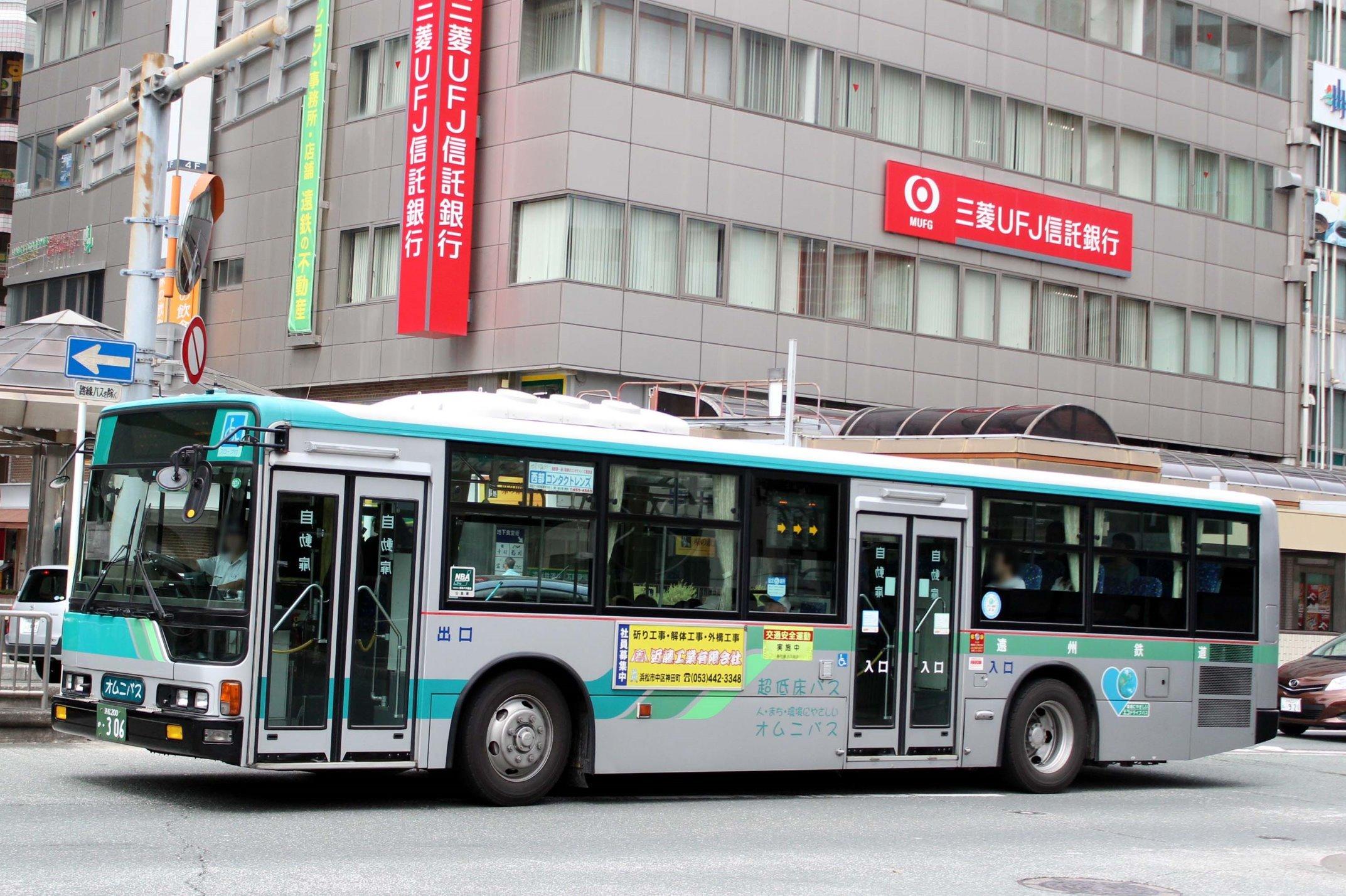 遠州鉄道 か306