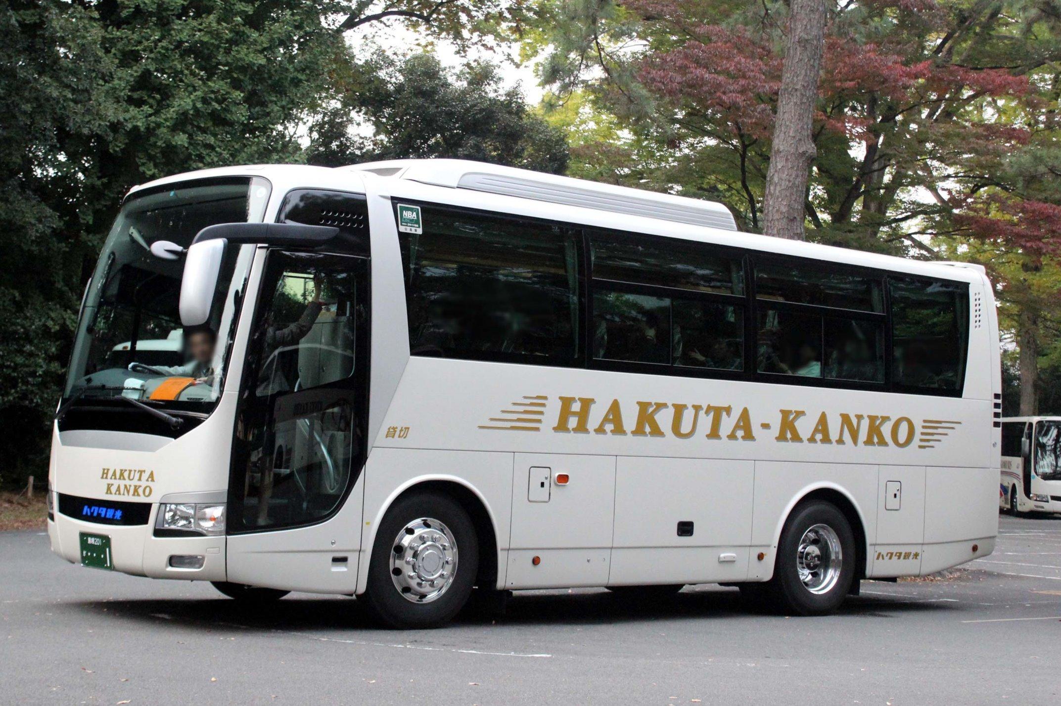 ハクタ観光 201か1