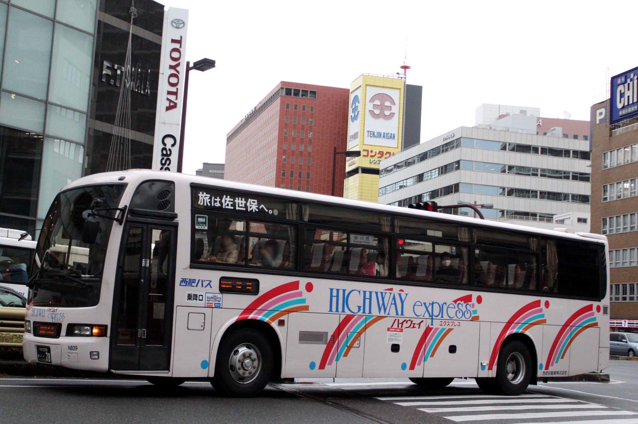 西肥自動車 N829
