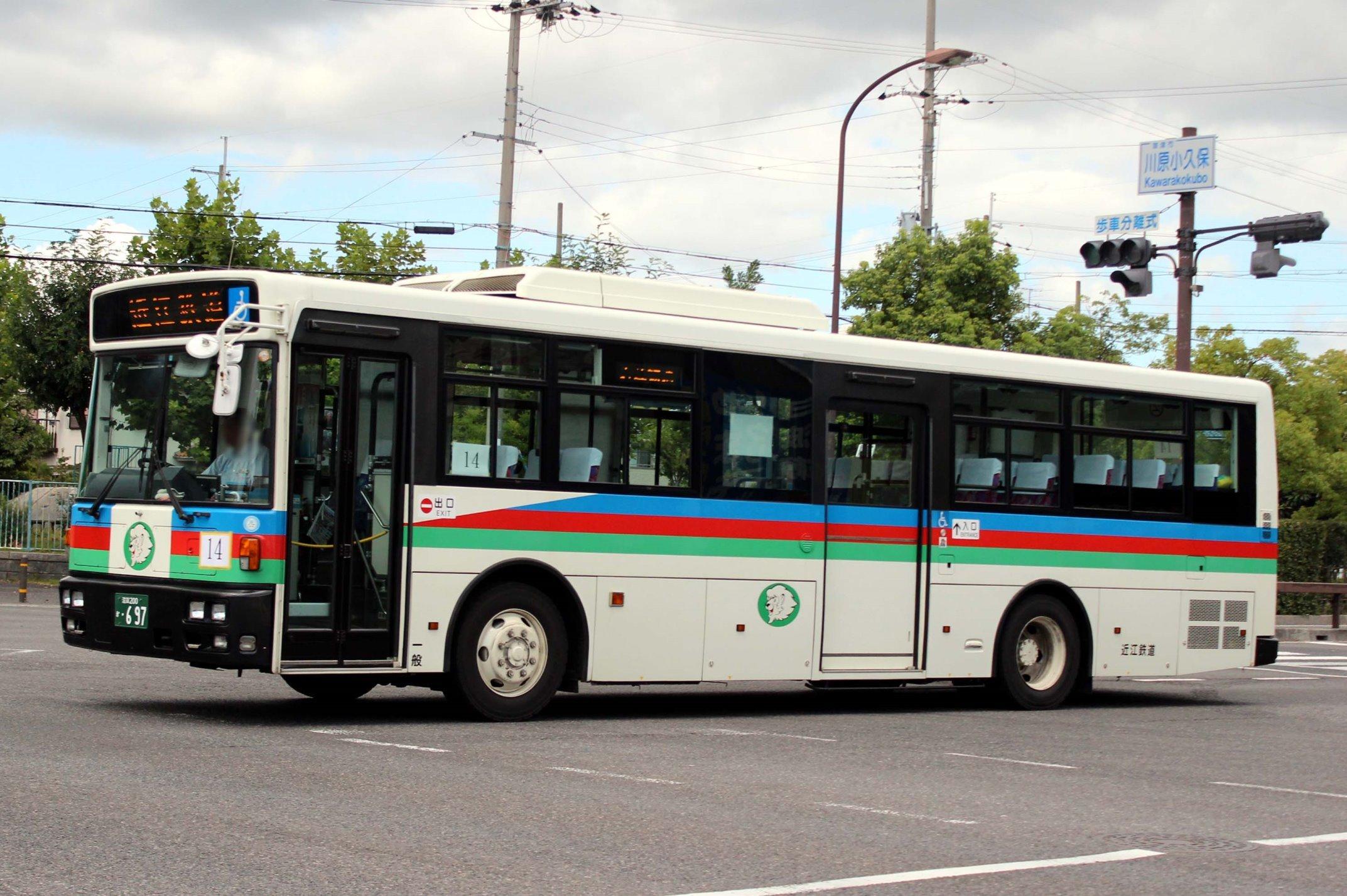 近江鉄道 か697