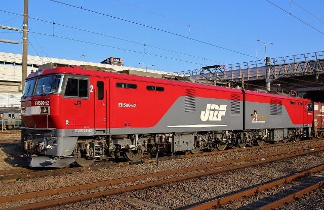 IMG_6511 (640x415)
