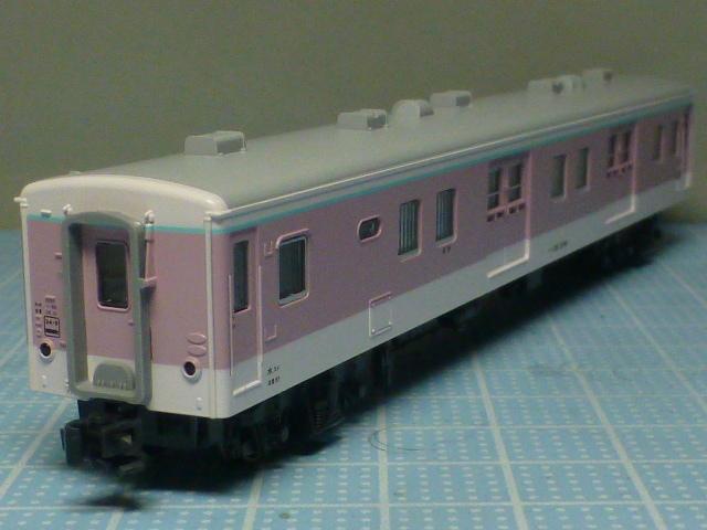 P1100113.jpg