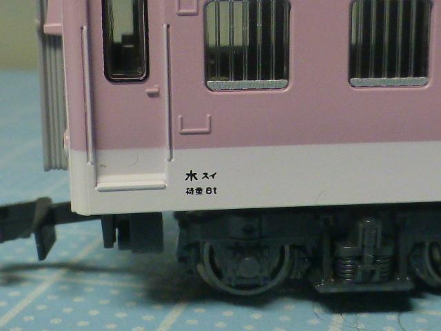 P1100119.jpg