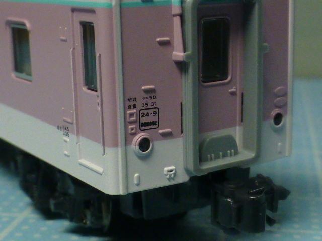 P1100121.jpg