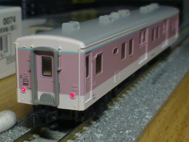 P1100123.jpg