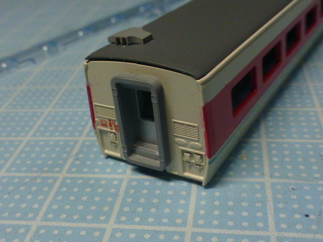 P1100350.jpg