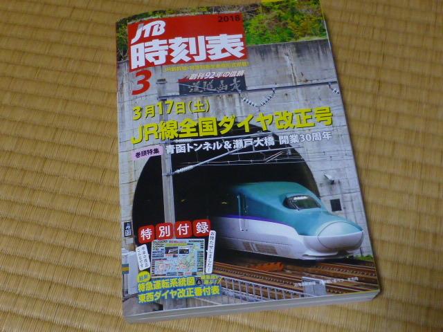 P1100431.jpg