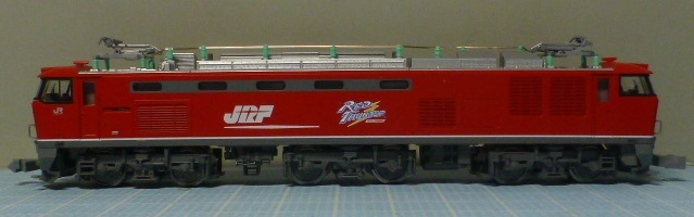 P1100648.jpg