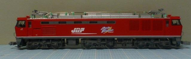 P1100649.jpg