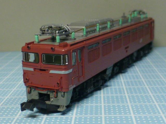 P1100750.jpg