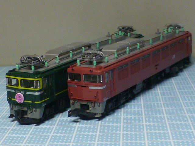 P1100758.jpg