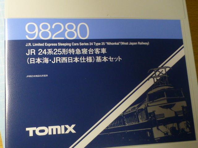 P1100766.jpg