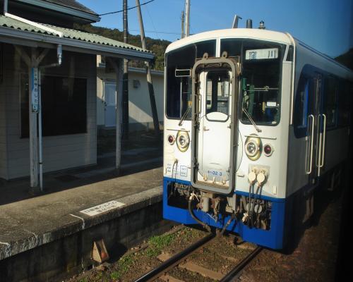 伊予宮野下駅(鉄道ホビートレイン)