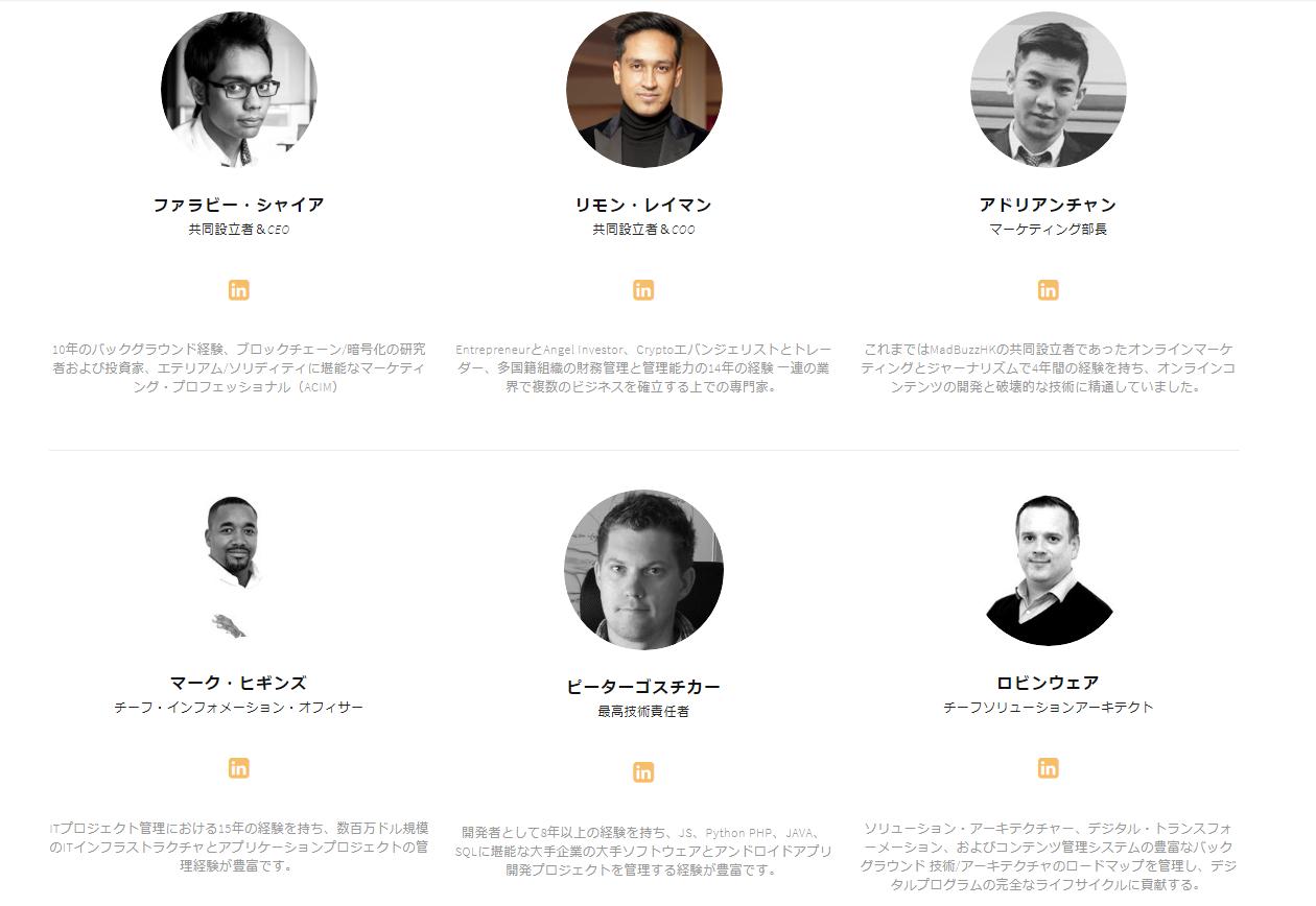 IMMVRSE、IMV、VR、ICO、Coin、コイン、仮想通貨、暗号通貨、プラットフォーム、クリエイター、バーチャル、