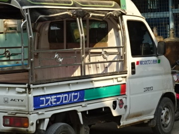 7 日本の中古車