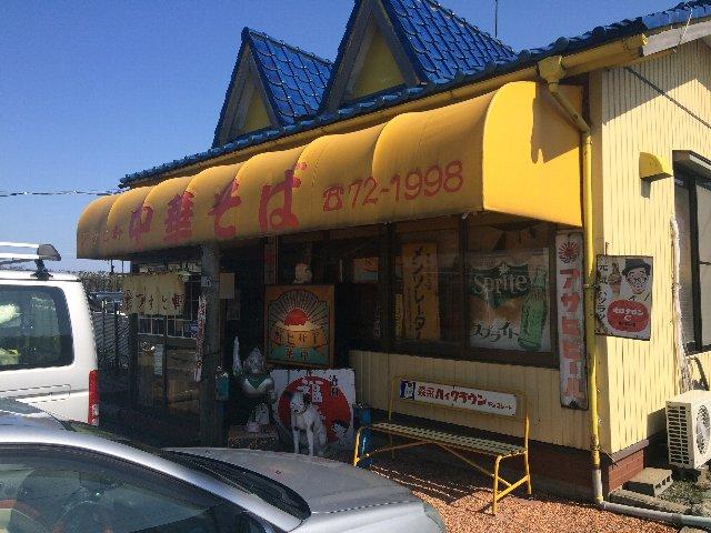 アサヒ軒 店舗