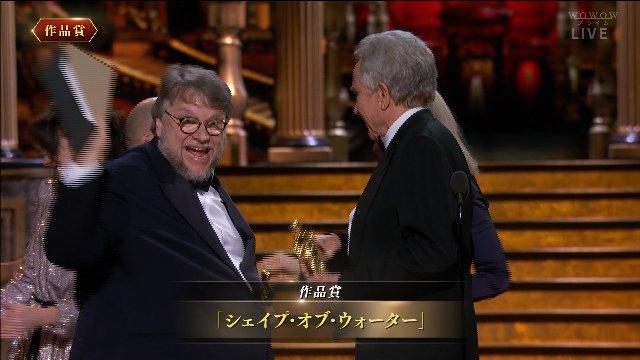 ギレルモ・デル・トロ監督 作品賞受賞