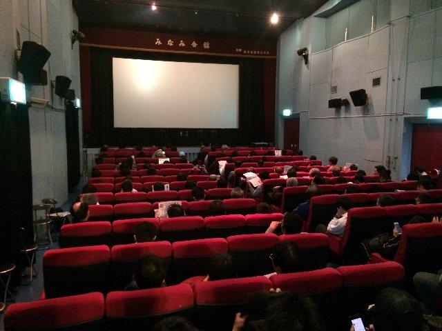 20180317 劇場内部
