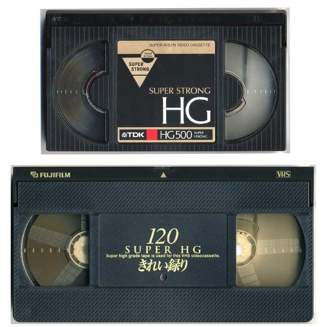 カセット ベータとVHS