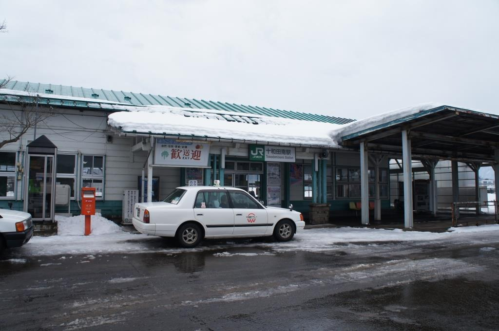 十和田南駅06