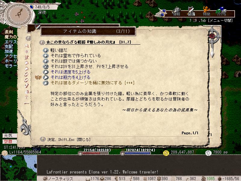 18-03-05 06_10_05