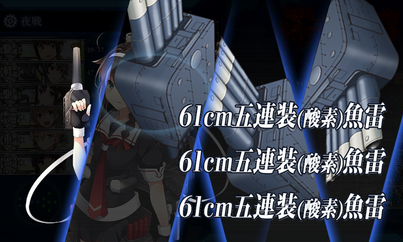 KanColle-180305-22350258.png