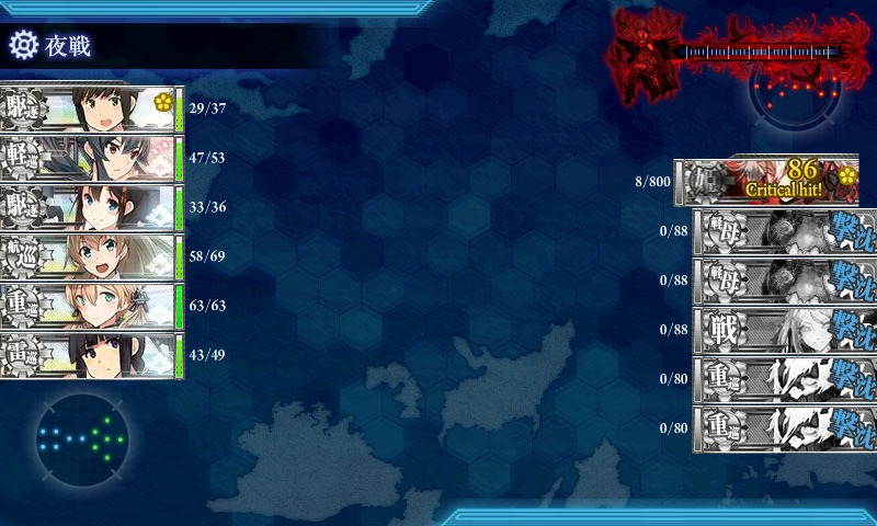 KanColle-180305-22350613.png