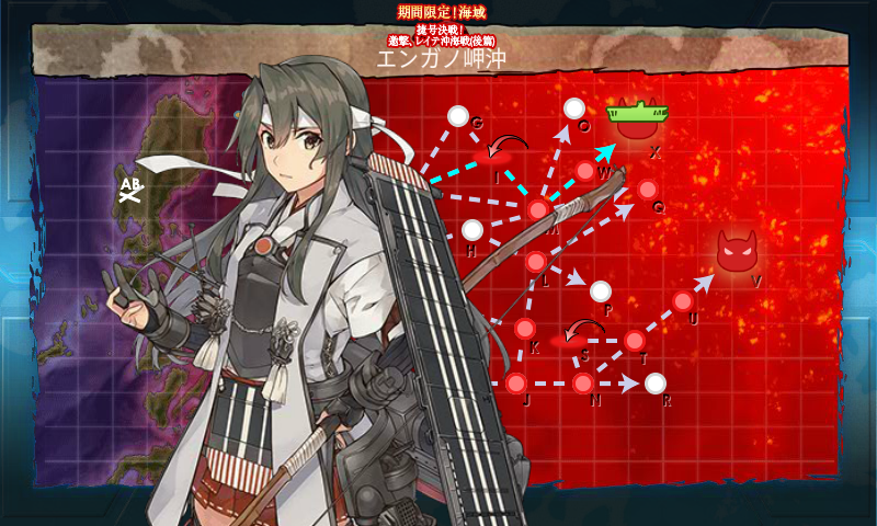KanColle-180305-22371500.png