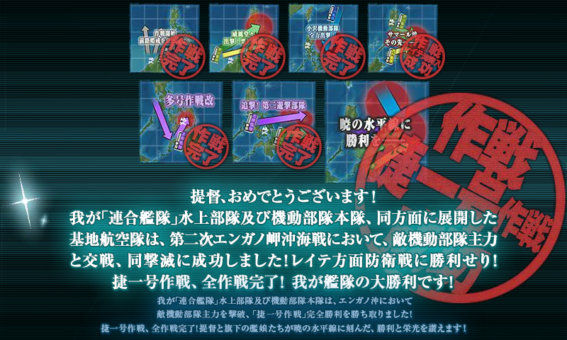 KanColle-180305-22403766.png