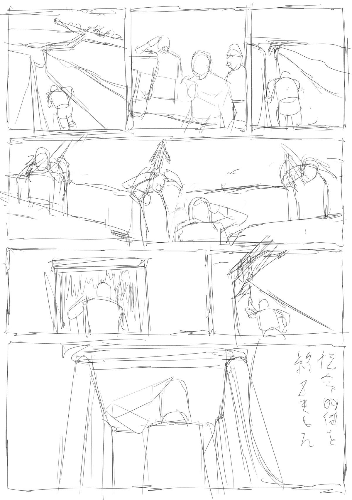 漫画のラフ その2
