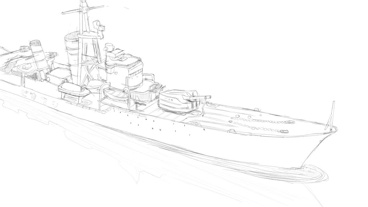 タミヤの1/700 ウォーターラインシリーズ No.460 日本海軍駆逐艦 島風 スケッチ