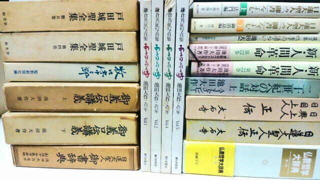 創価学会_池田大作_買取