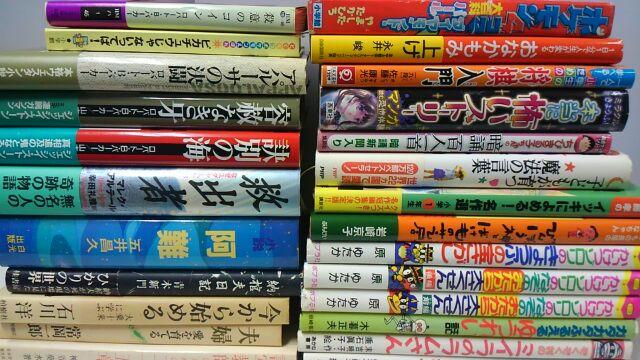 児童書_買取_岡山