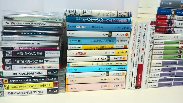 CD_ゲーム_買取