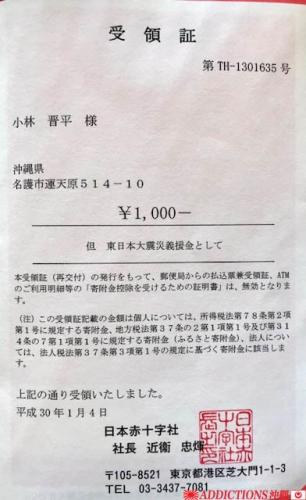 300104.jpg