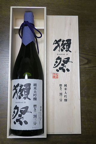 sakesakesakee4