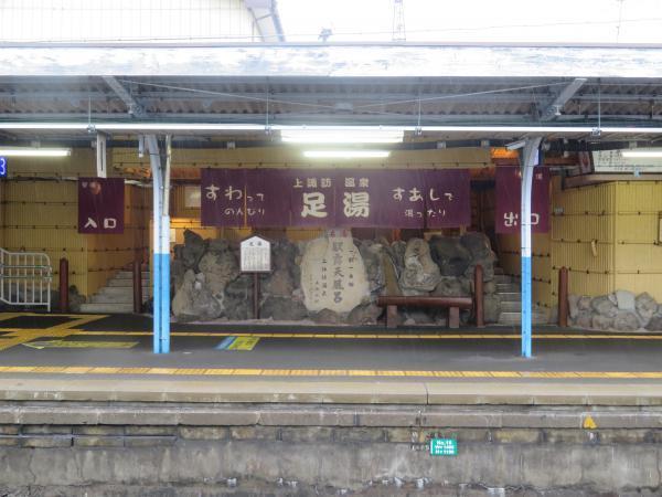 上諏訪駅3